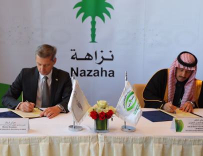 IACA Signs MoU with the National Anti-Corruption Commission of the Kingdom of Saudi Arabia